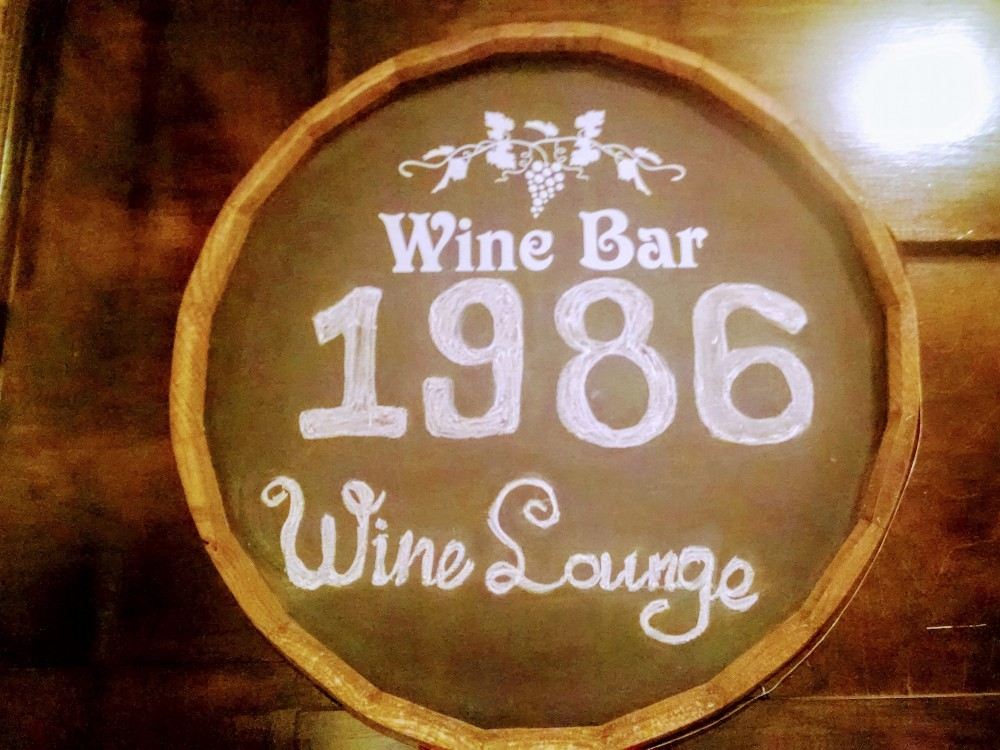 1986 Est. Wine Bar & Lounge